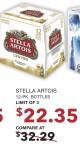 STELLA ARTOIS 12-PK. BOTTLES